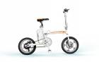 Электровелосипед Airwheel R5 белый