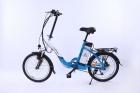 Электровелосипед Elbike Galant VIP (500 Вт, 13ah, складной)