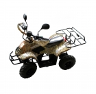 Электроквадроцикл VOLTRIX JAGUAR MAXI 1000